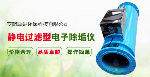 安徽勵進環保科技有限公司