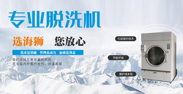 扬州市海狮机械设备有限公司