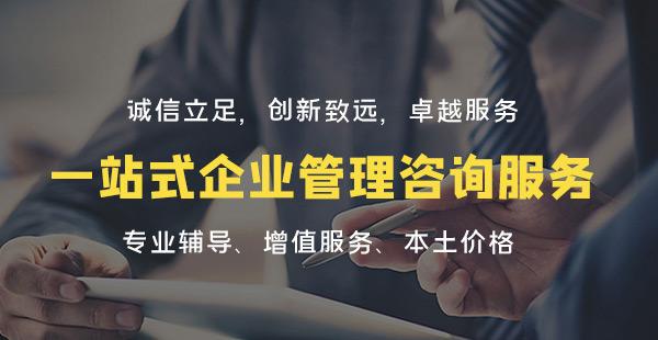 上海沙格企业管理咨询有限公司
